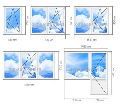 Размеры пластиковых окон 3-комнатной квартире П-55М