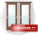 Межкомнатные двери купе