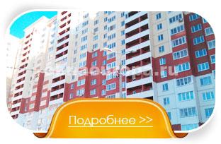 Балкон совмещенный с квартирой