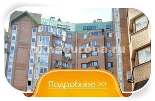 Объединение балкона с комнатой с утоплением