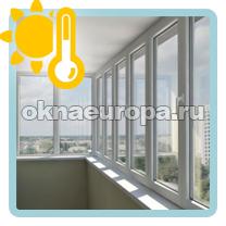 Какие лучше окна на балкон?
