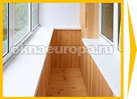 Внутренняя отделка балконов и лоджий