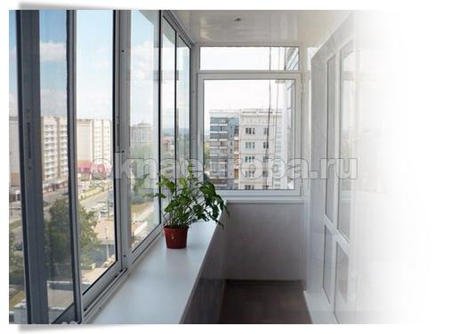Вариант остекления балкона алюминиевыми окнами