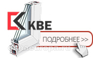 KBE или Rehau что лучше?