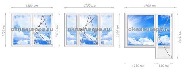 Окна Rehau Brillant в двухкомнатную квартиру
