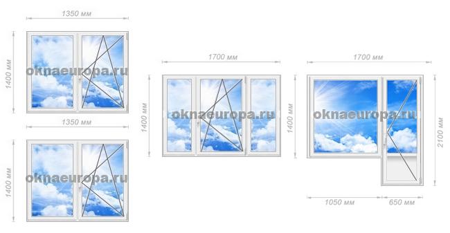 Окна Rehau Brillant в трехкомнатную квартиру