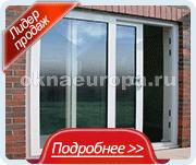Сдвижные двери в дом