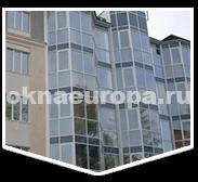 Фасадное остекление балконов