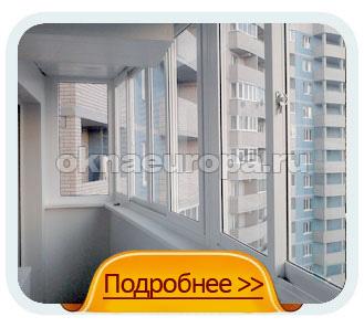 Пластиковые раздвижные окна Slidors