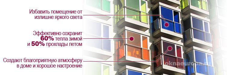 Окна ПВХ с тонированными стеклами