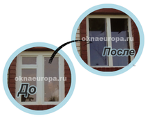 Замена старых пластиковых окон на новые